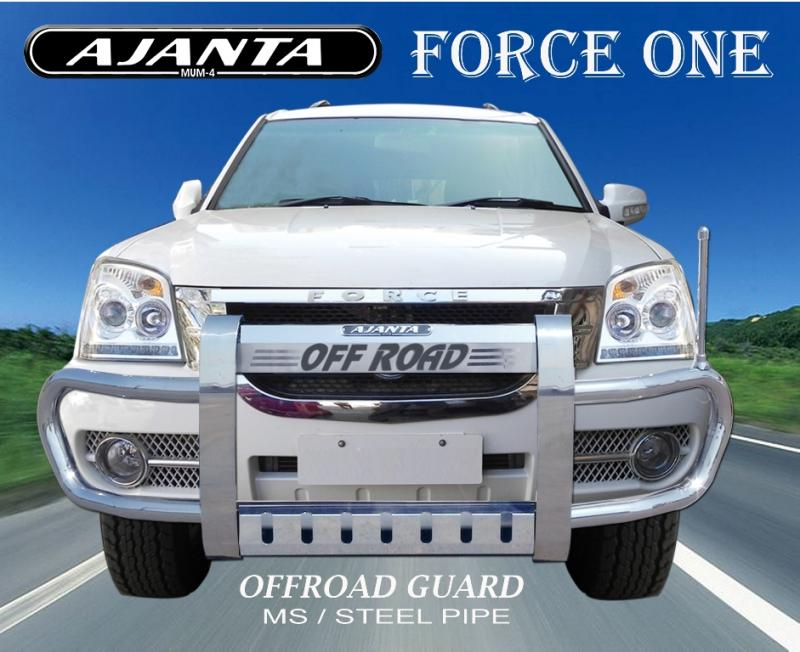 force1-OFFROAD-guard-steel-front-guard-AJANTA_ACCESSORIES_FORCE_ONE_BUMPER_GUARD